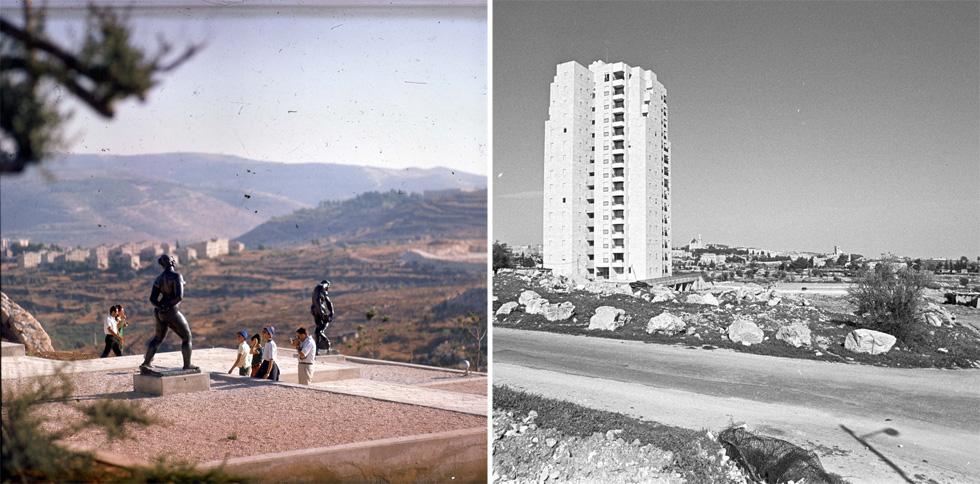 שתי נקודות ציון אדריכליות בירושלים: מימין, המגדל השנוי במחלוקת במתחם עומריה, שתכנן דן איתן בקצה שכונת טלביה; משמאל: חנוכת גן הפסלים של מוזיאון ישראל, 1965 (צילום: דוד רובינגר)