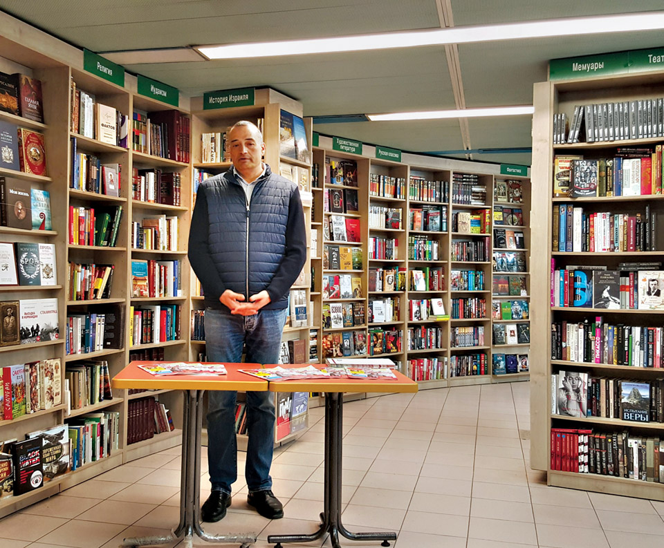 "Владимир Ваксман. Фото: ""Вести"""