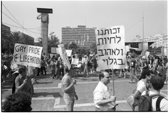 הפגנה בתל-אביב