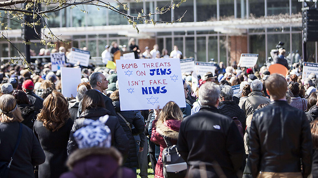 A demonstration in Philadelphia demanding President Trump denounces anti-Semitic incidents (Photo: AFP)