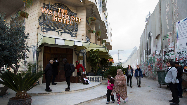 """המלון של בנקסי עם """"הנוף הגרוע בעולם"""" (צילום: AP)"""