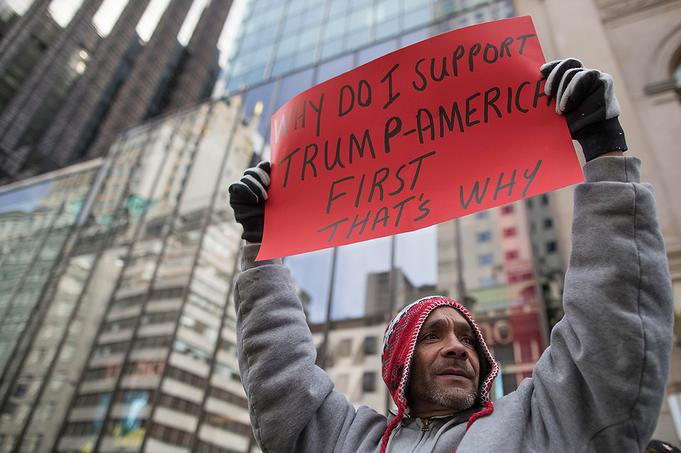 Support rally outside Trump Tower in New York (Photo: AP)