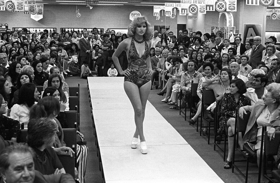 פנינה רוזנבלום, מאי 1973, שנים רבות לפני שנעשתה אשת עסקים, בתצוגת אופנה של המשביר לצרכן בירושלים (צילום: דוד רובינגר)
