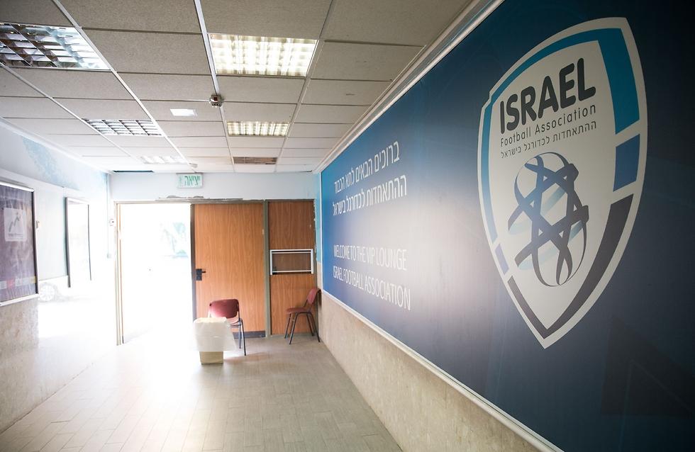 לא חושדים בקבוצות. משרדי ההתאחדות לכדורגל (צילום: עוז מועלם)
