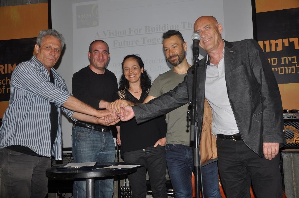 נציגי רימון, ברקלי וקרן ברכה במעמד החתימה על ההסכם להקמת מרכז יזמות מוסיקלי-טכנולוגי (צילום: עופר שובל) (צילום: עופר שובל)