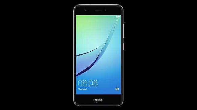 "Huawei Nova (צילום: יח""צ)"