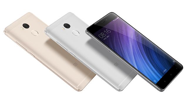 "Xiaomi Redmi 4 32GB (צילום: יח""צ)"