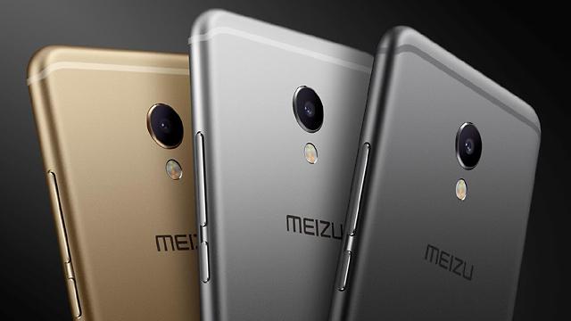 """Meizu MX6 (צילום: יח""""צ)"""