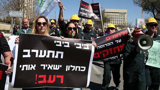 עובדי חיפה כימיקלים בהפגנת עבר טרם סגירת המפעל (צילום: עמית שאבי) (צילום: עמית שאבי)