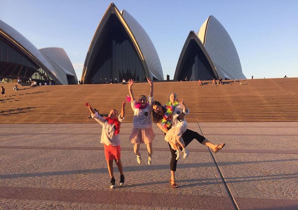 """רוקדים באוסטרליה (צילום: """"בני עקיבא"""" העולמית (WBA))"""