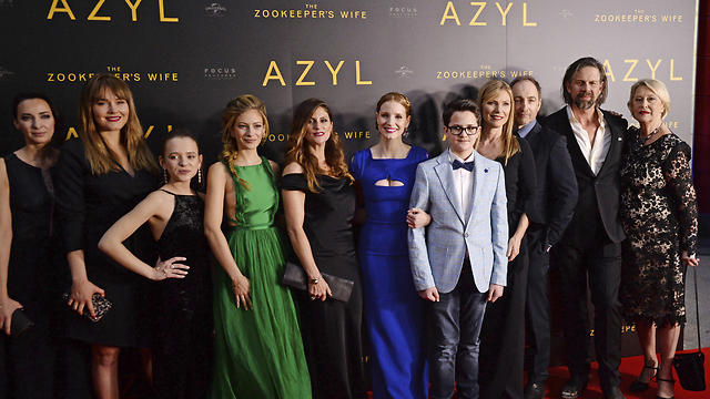 'The Zookeeper's Wife' premiere in Warsaw, Poland (Photo: AP)