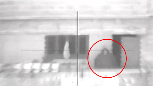 מפעיל הטיל זיהה פלסטינית בחלון הבית והסיט את הטיל ממסלולו  ()