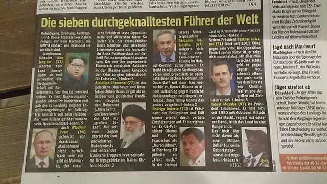 Hamburger Morgenpost's article