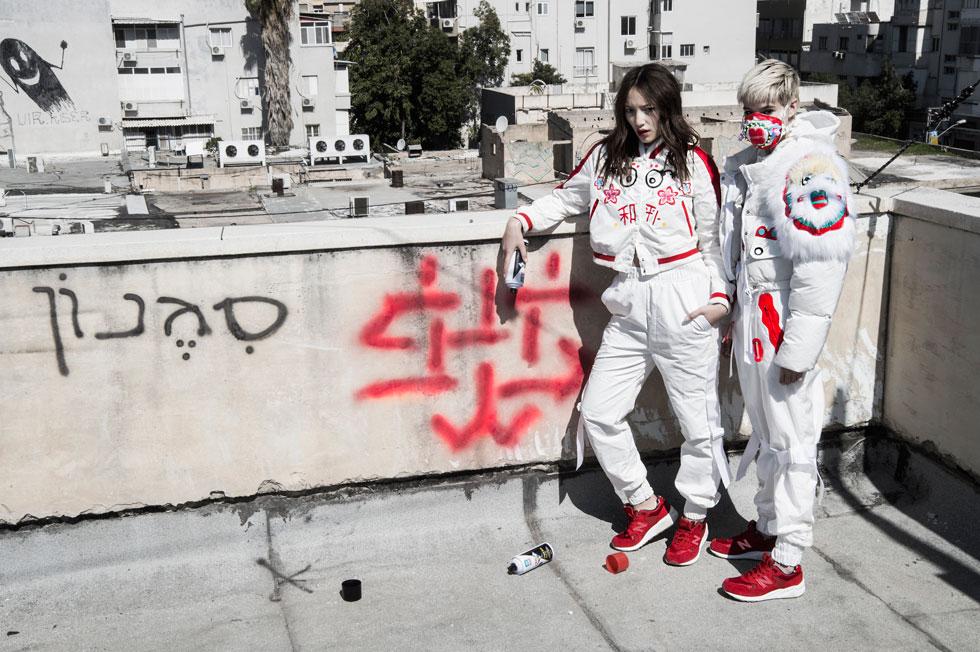 בגדים, יאנקי גוליאן (צילום: איתן טל)