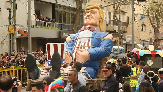 Trump float