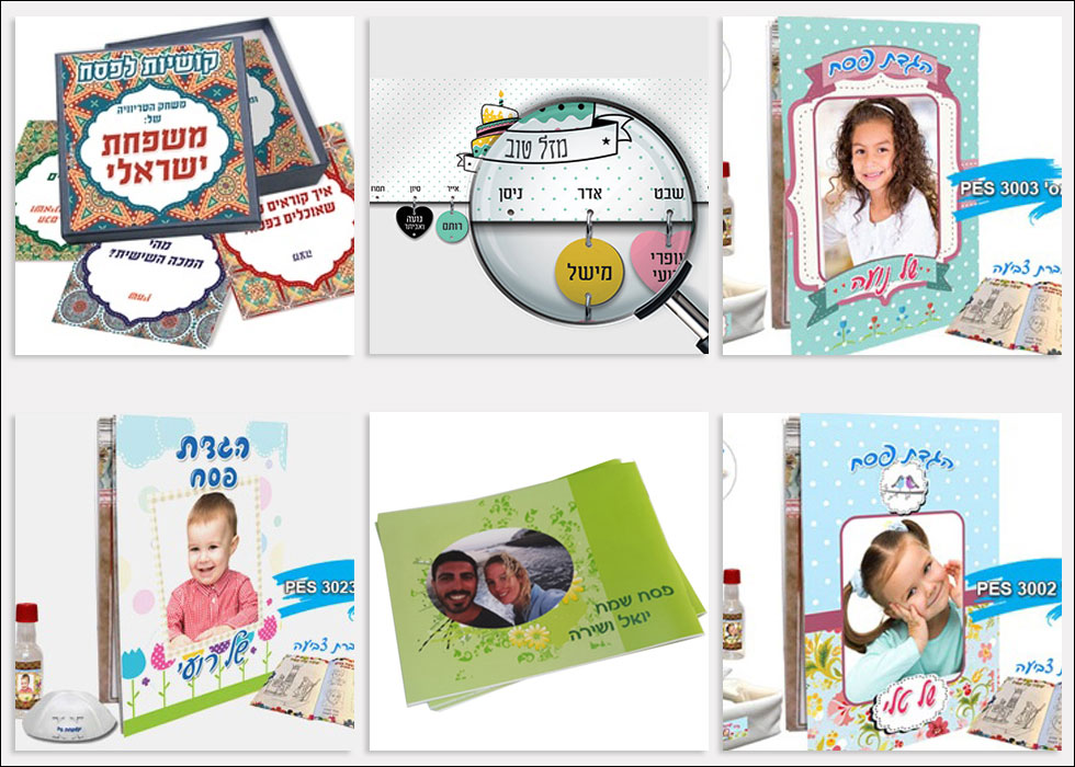 כל המחירים והפרטים על המוצרים - בהמשך הכתבה (מתוך bigdeal.co.il,bbname.co.il,gozrim.co.il,azrieli.com)