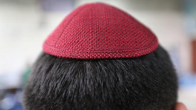 One of the Gaza-made kippot