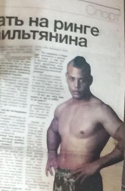 """תפס כותרות בחו""""ל. כתבה על אמאש בעיתונות הרוסית"""
