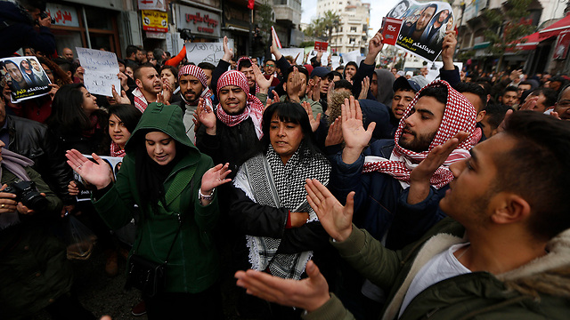 Demonstration in Ramallah (Photo: AP)