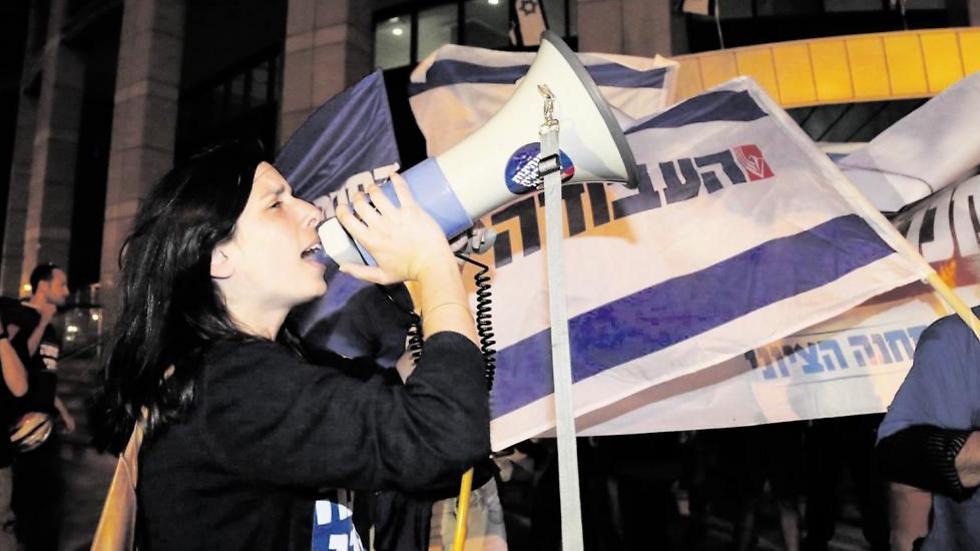 A Labor Party rally (Photo: Zvika Tishler)
