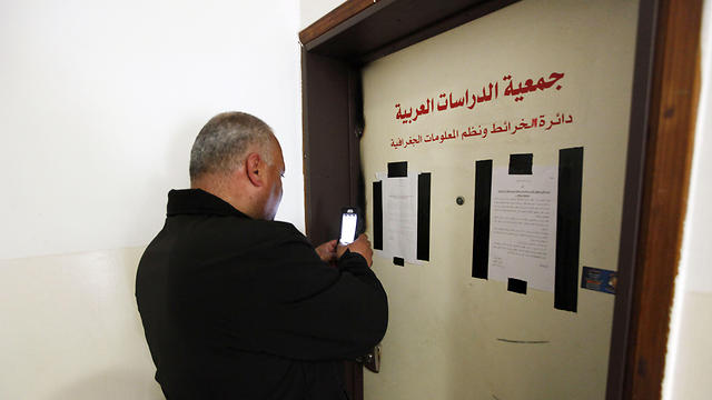 Khalil Tufagji (Photo: AP)