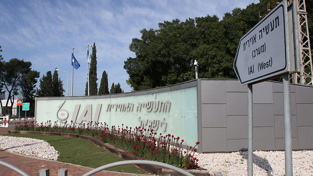 IAI offices (Photo: Avi Mualem)