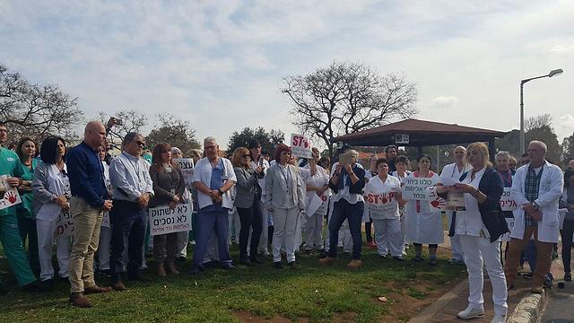 Nurses' protest in Hillel Yaffe