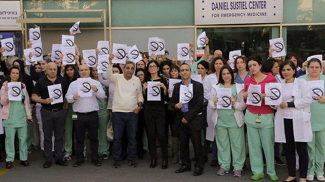 מחאת הצוותים הרפואיים באיכילוב, היום. איך ייתכן שהציבור שותק? ()