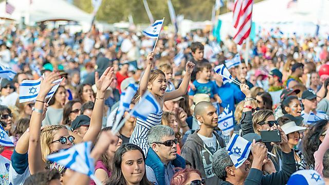 Israeli Americans. 'Most define themselves as secular and are not affiliated with any Jewish organization' (Photo: IAC)