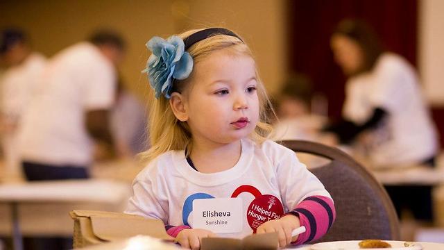 כבר מגיל צעיר: לחלק תחומי אחריות לילדים