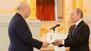Photo: Israeli Embassy in Russia