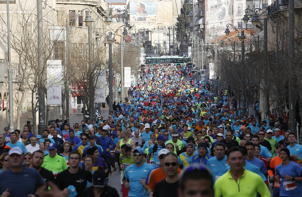 The Jerusalem Marathon (Photo: Flash 90)