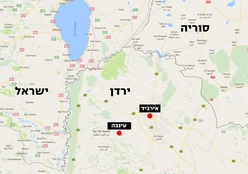 """האזורים שבהם נפלו שרידי טיל הנ""""מ ()"""