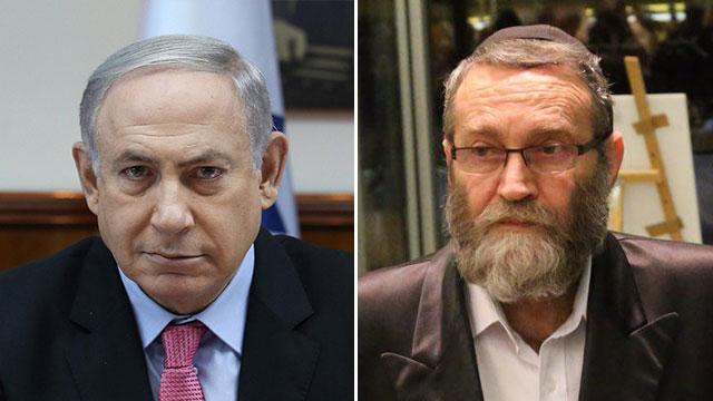 Netanyahu and Gafni (Photos: Motti Kimchi)