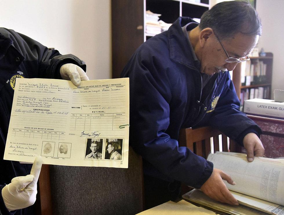 Архив, где были найдены свидетельства. Фото: АР