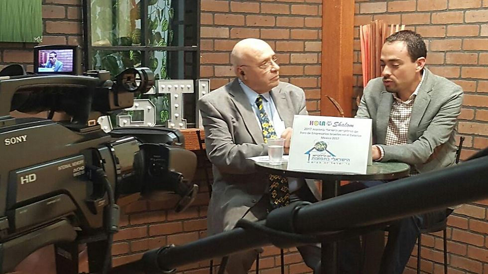 תוכנית טלוויזיה במקסיקו - על עסקים חובקי עולם עם ישראל