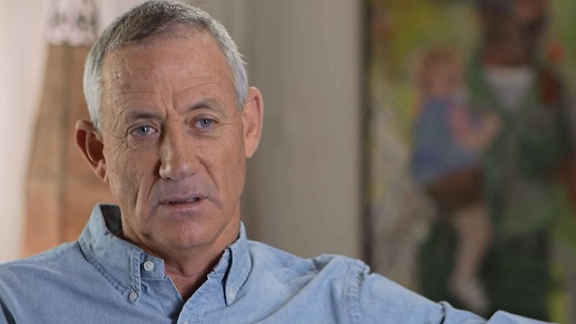 Former chief of staff Benny Gantz