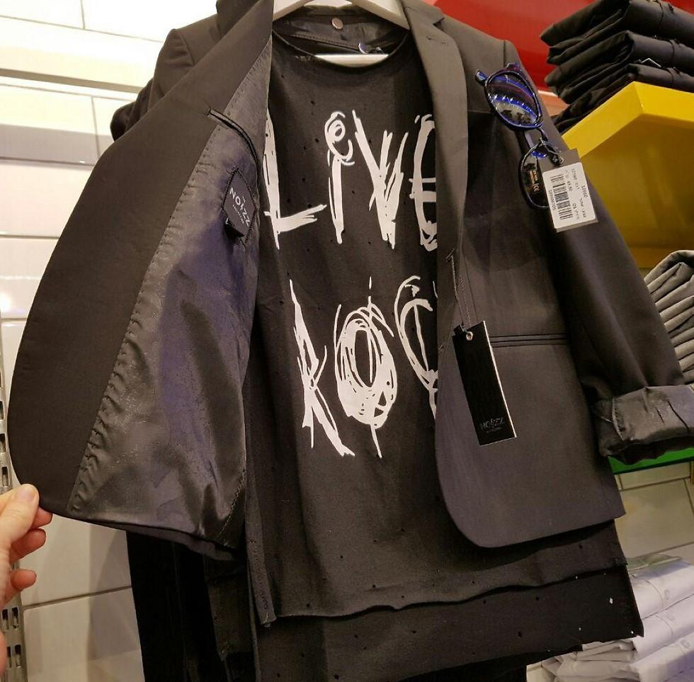 חולצה מחוררת עם הדפס: 79.90 ש'. ג'קט: 179.90 ש'. משקפי שמש 49.90 ש'