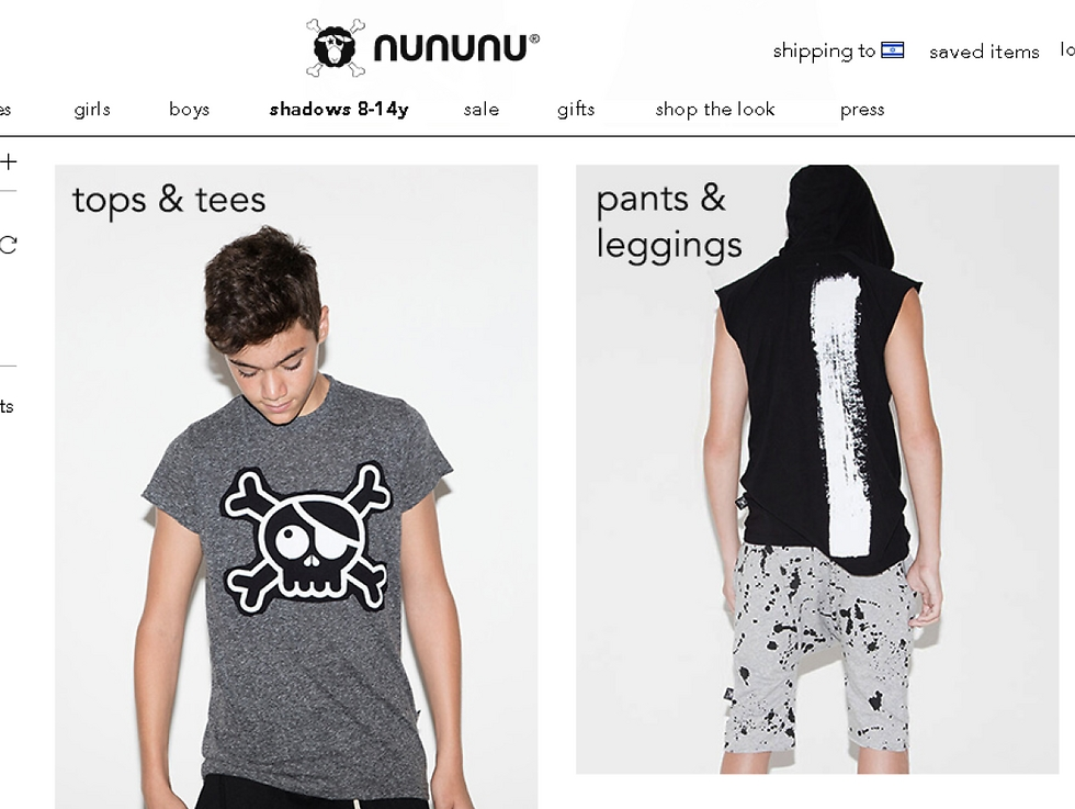 היתה שם קודם: NUNUNU