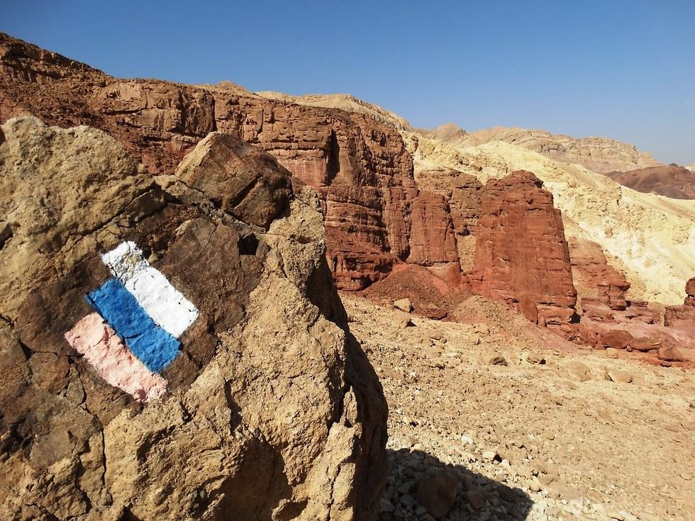 שביל ישראל בדרום (צילום: דב גרינבלט)