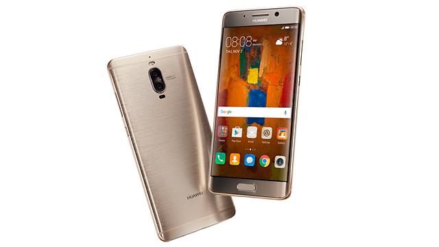 Huawei Mate 9 Pro (צילום: Huawei)