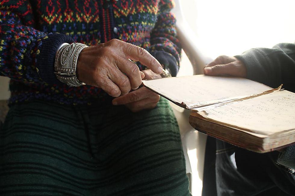 """מתוך התערוכה של מיכל שחר: """"מזקנים אתבונן"""" (צילום: מיכל שחר) (צילום: מיכל שחר)"""