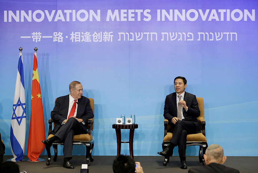 Prime Minister Benjamin Netanyahu at a technology conference in Beijing (Photo: Reuters)
