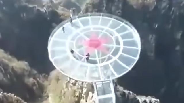 גשר הזכוכית הסיני החדש