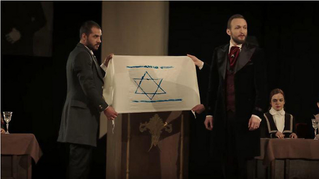 The fictional Herzl presenting his flag