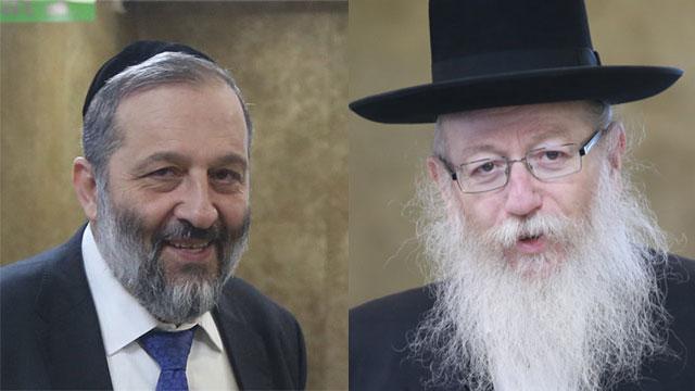Litzman and Deri. Don't have a better government (Photos: Alex Kolomoisky, Marc Israel Sellem)