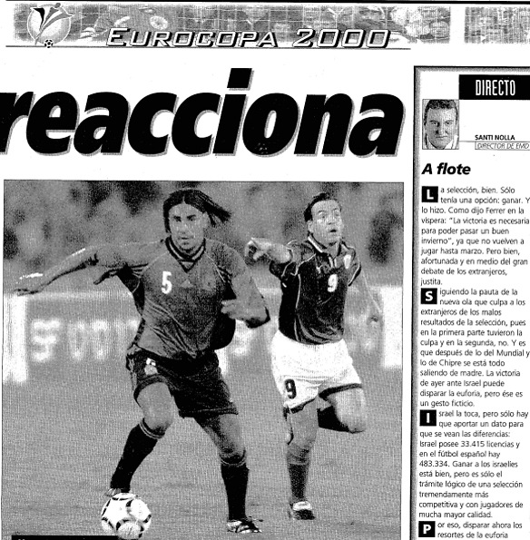 """""""ספרד ידעה להגיב"""". ברקוביץ' ואנגונגה בעיתון """"אל מונדו דפורטיבו"""""""