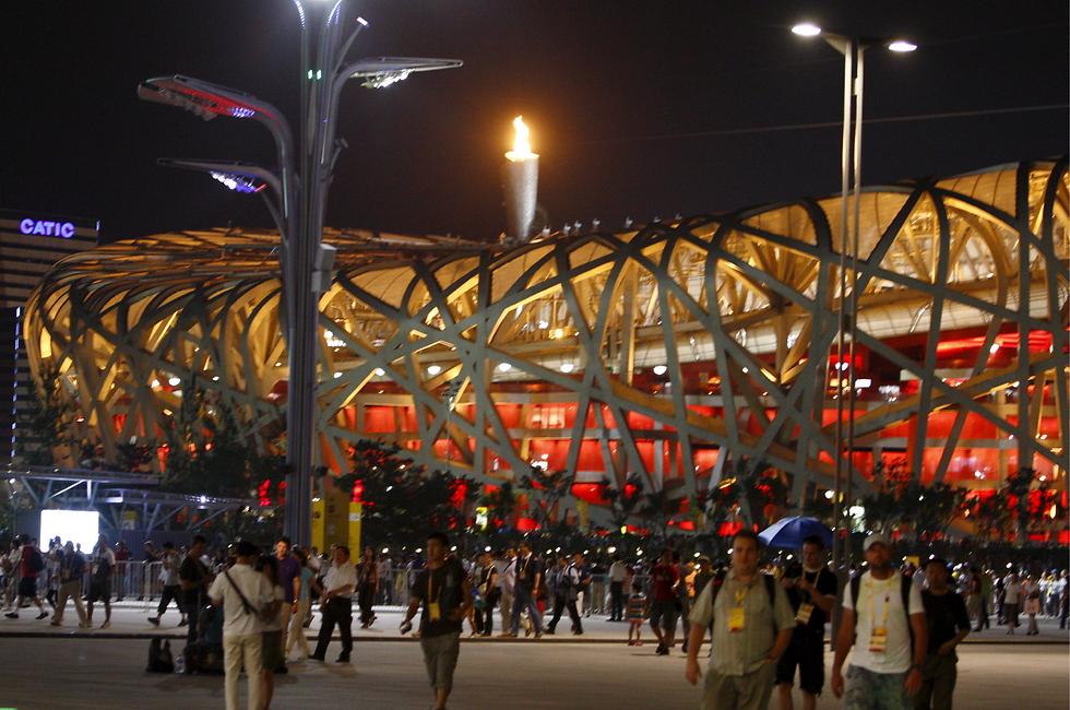 """אצטדיון """"קן הציפור"""" (צילום: EPA) (צילום: EPA)"""