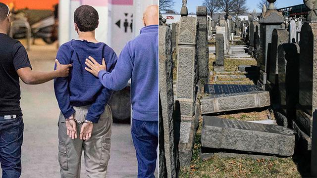 עם יהודים כאלה, מי צריך אויבים?! צעיר יהודי בן 19 מאשקלון, שמחזיק גם באזרחות אמריקנית. (צילום: AFP)