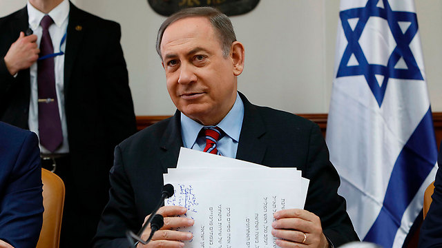 Netanyahu. Crushing and emasculating the broadcast media, the freedom of information and opinion and the foundations of democracy (Photo: AFP)
